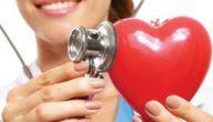 اسباب امراض القلب