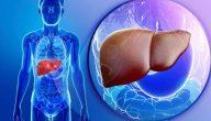علاج امراض الكبد