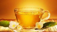 علاج اضطرابات الجهاز الهضمي بالاعشاب
