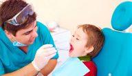 صحة الفم والاسنان للاطفال