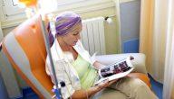 علاج السرطان بالكيماوي