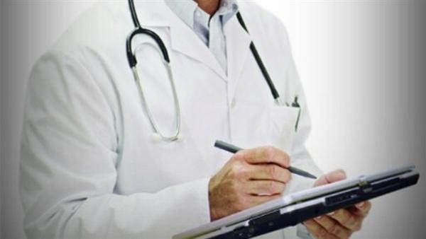 المصطلحات الطبية الاساسية