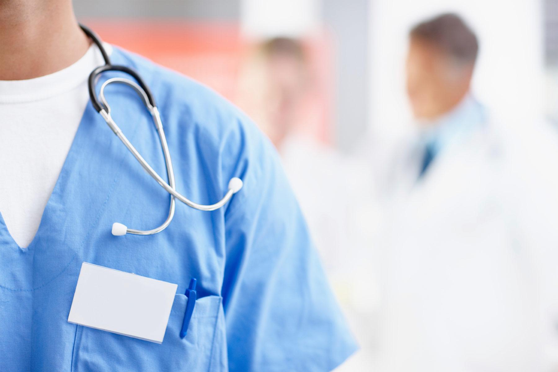 اقسام الطب