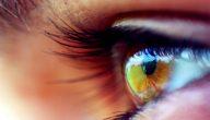 هل العيون وراثية