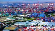 انواع التجارة الحرة