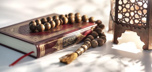 اركان الاسلام في القران