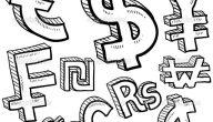 اشكال العملات واسمائها