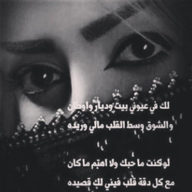 شعر غزل وحب بدوي مفهرس