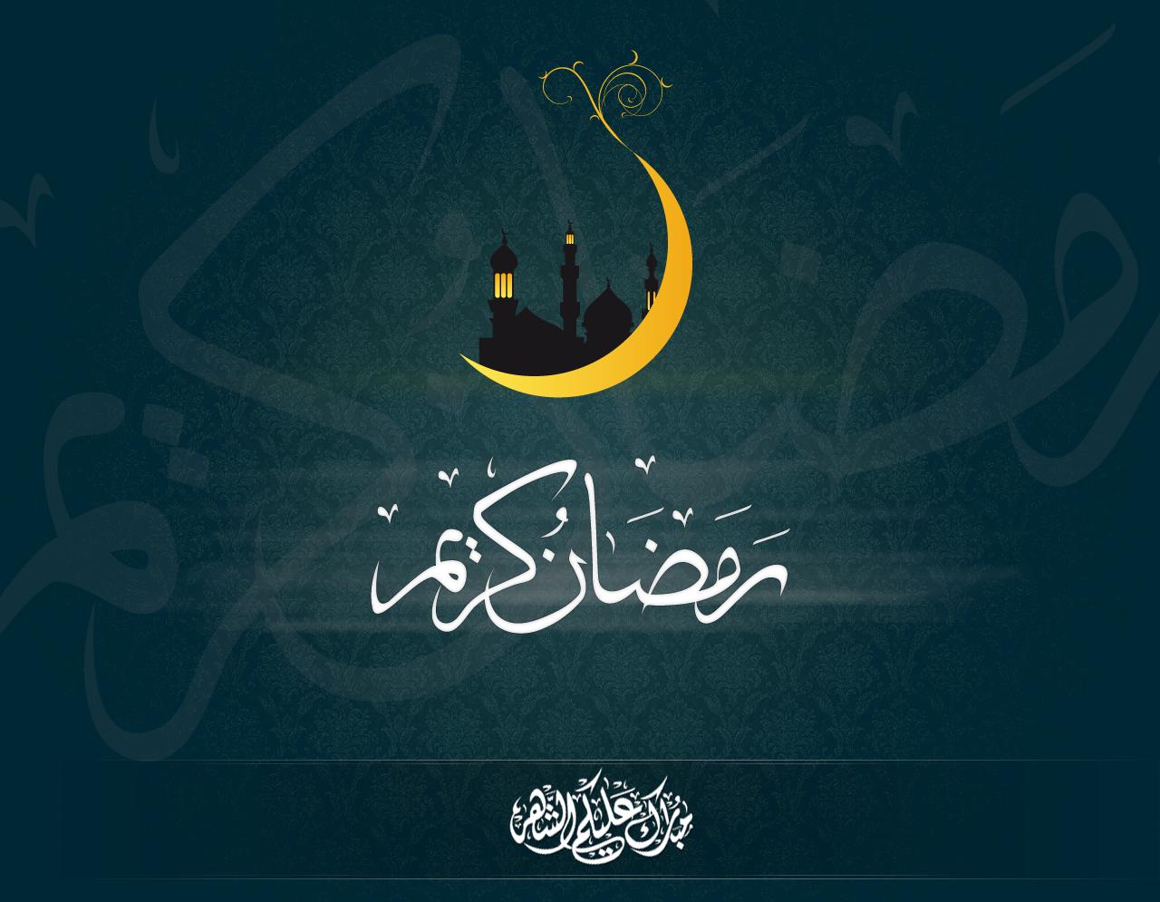 كلمات عن فضل شهر رمضان مفهرس