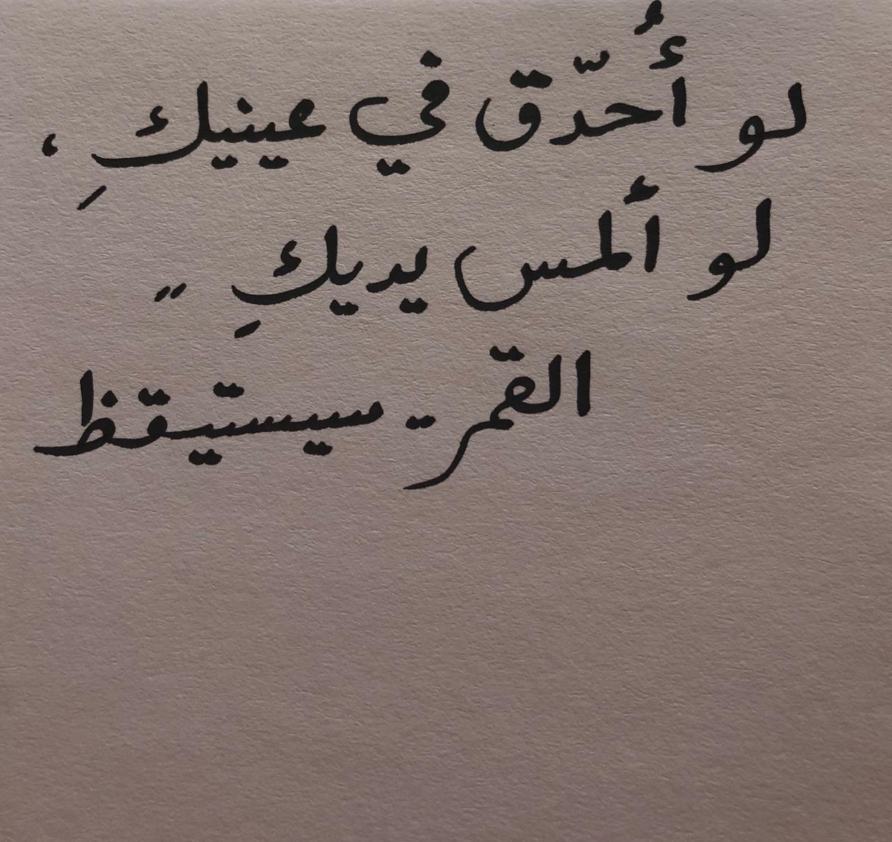 قصائد حب وشوق وغرام