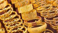 كيف تفحص الذهب