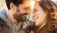 الهدف الاساسي من الزواج