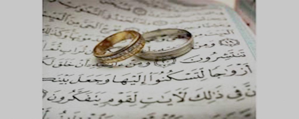 اهمية الزواج