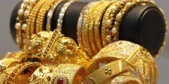 كيف تعرف الذهب الحقيقي بالنار مفهرس