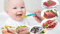 طفل 7 شهور ماذا ياكل