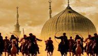 بحث عن غزوات الرسول كتابه