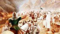 غزوات الرسول مكتوبة