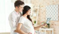 مراحل الحمل عند المرأة