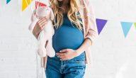 انيميا الحمل فى الشهر الثامن