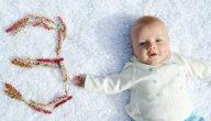 كيفية التعامل مع الرضيع في الشهر الثاني