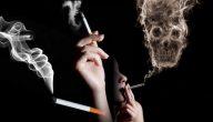 اصعب مراحل الاقلاع عن التدخين