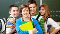 مراحل المراهقة وخصائص كل مرحلة