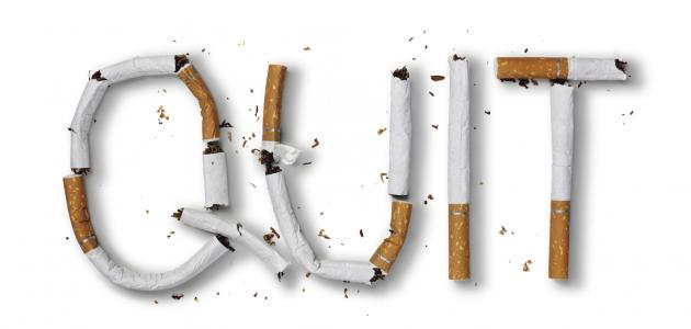عبارات عن التدخين بالانجليزي