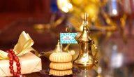 مقالات بمناسبة العيد الفطر