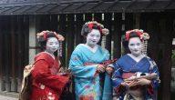 عادات وتقاليد اليابان في اللبس