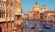 عيوب الشعب الايطالي