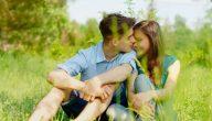 الحب في سن المراهقة في علم النفس