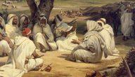 العادات والتقاليد الايجابية والسلبية