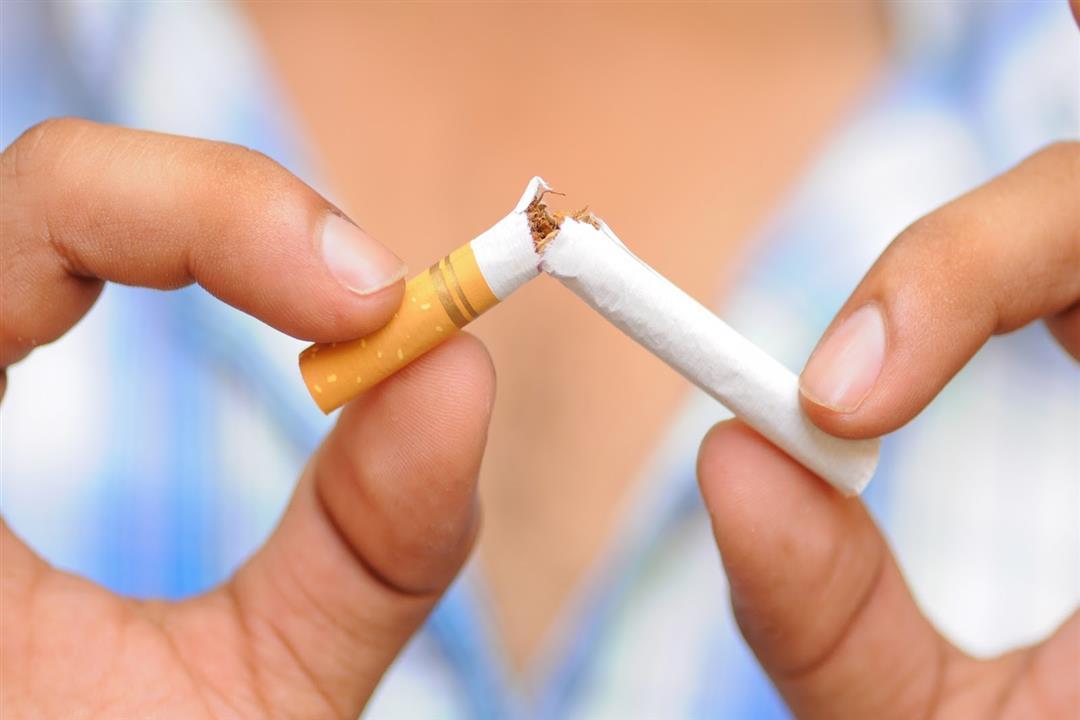 فوائد الاقلاع عن التدخين مفهرس