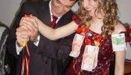 عادات وتقاليد الزواج في تركيا بالانجليزي