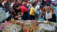 عادات وتقاليد تركيا في العيد