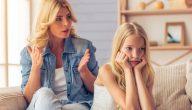 المراهقة المتوسطة