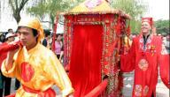 تقاليد الصين
