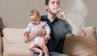 التدخين السلبي بالانجليزي