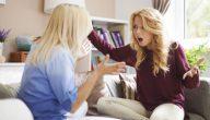 استراتيجيات التعامل مع المراهقين