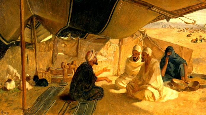 الحياة الاجتماعية فى الاسلام