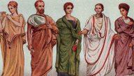 ملابس ايطاليا القديمه