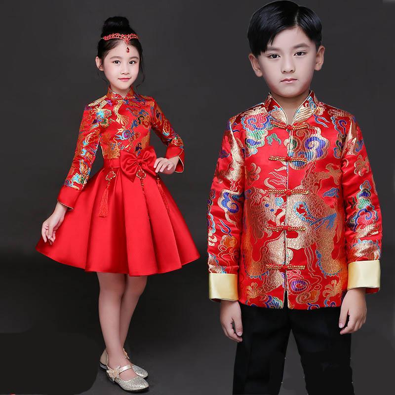 الزي الصيني للاطفال