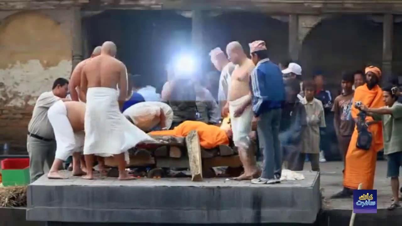 عادات وتقاليد الهند في الموت
