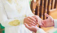 علامات تدل على قرب الزواج من شخص معين