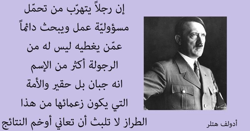 أقوال العرب في الرجولة مفهرس
