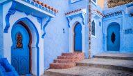 اجمل المدن في المغرب