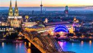 ماهي عاصمة المانيا