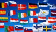 أعلام دول أوروبا كاملة