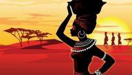 مميزات قارة أفريقيا
