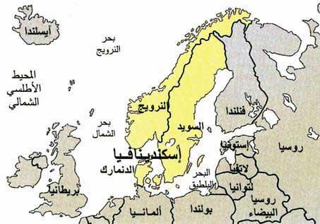 خارطة الدول الاسكندنافية